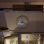 Klokkene stoppet den 22. juli i regjeringskvartalet